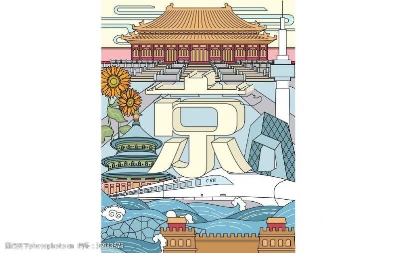 北京天安门北京旅游景点