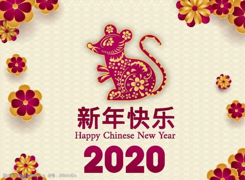 新年喜庆背景新年