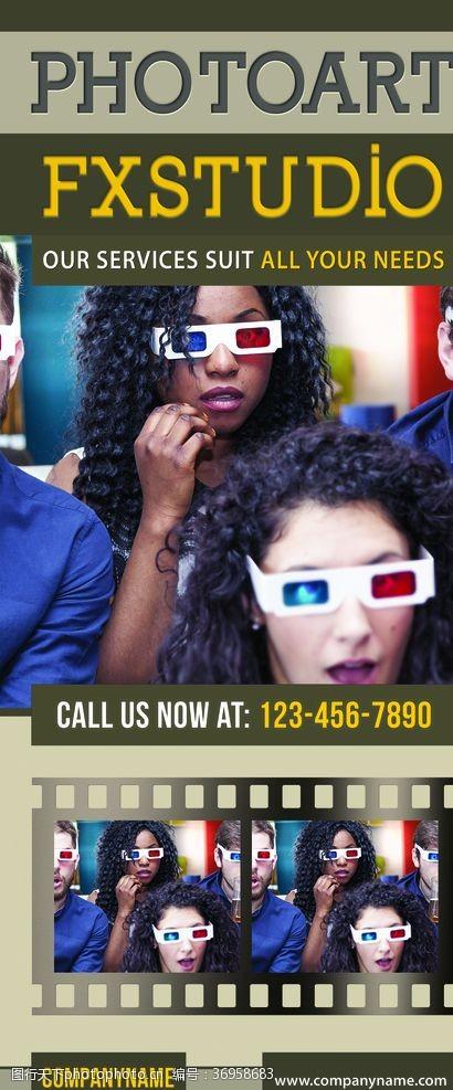 看电影3D眼镜展架