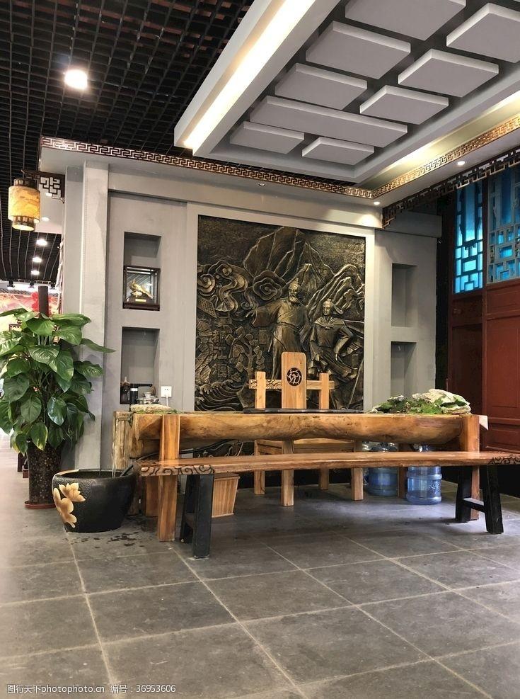 木质家具茶台