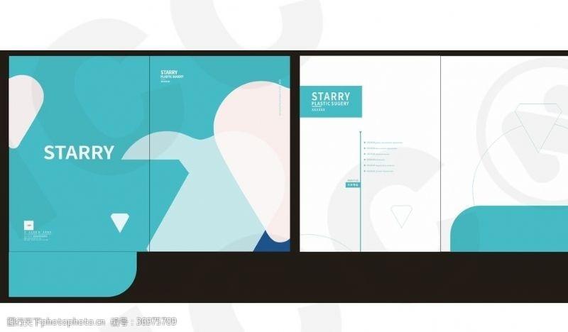 系列文件蒂芙尼之夜系列文件套壳设计