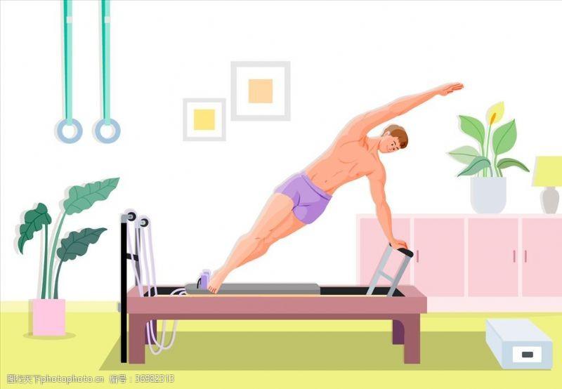 室内装饰品健身器械