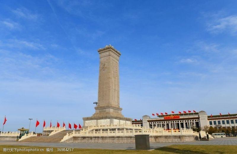 北京天安门人民英雄纪念碑