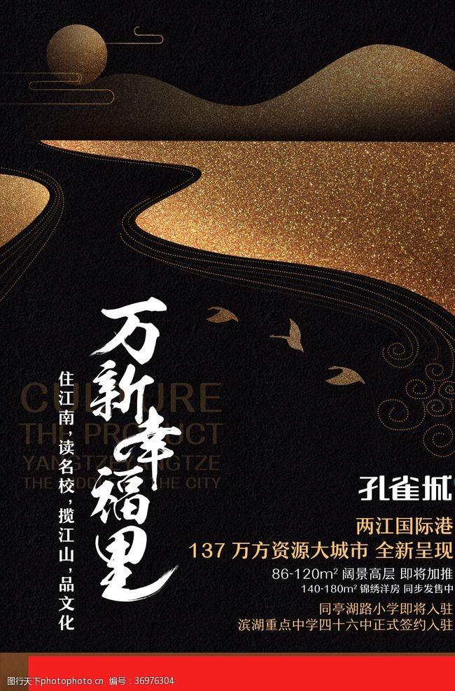 中国水墨节气万新新福利