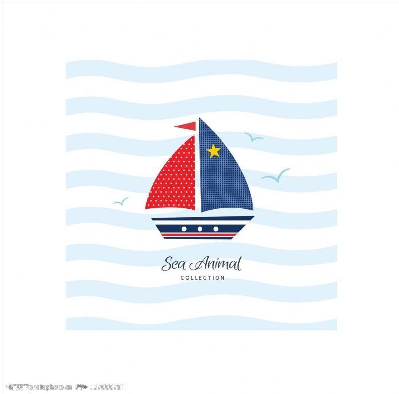 海洋风海洋