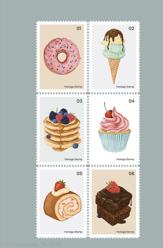 手绘邮票食物邮票