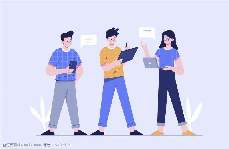 矢量概念互联网信息交流人物矢量插画