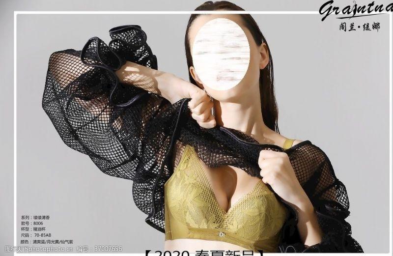 外国女人内衣