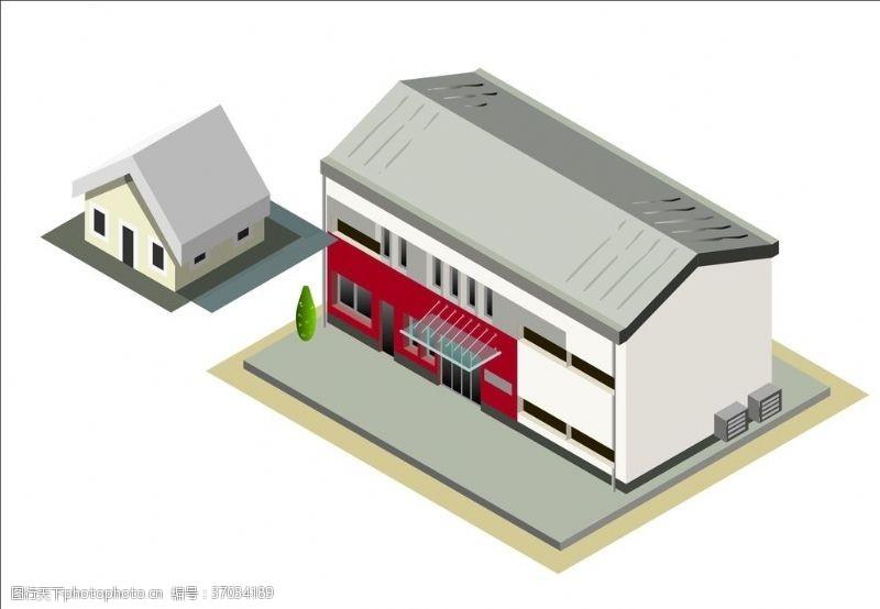 小矮楼房子