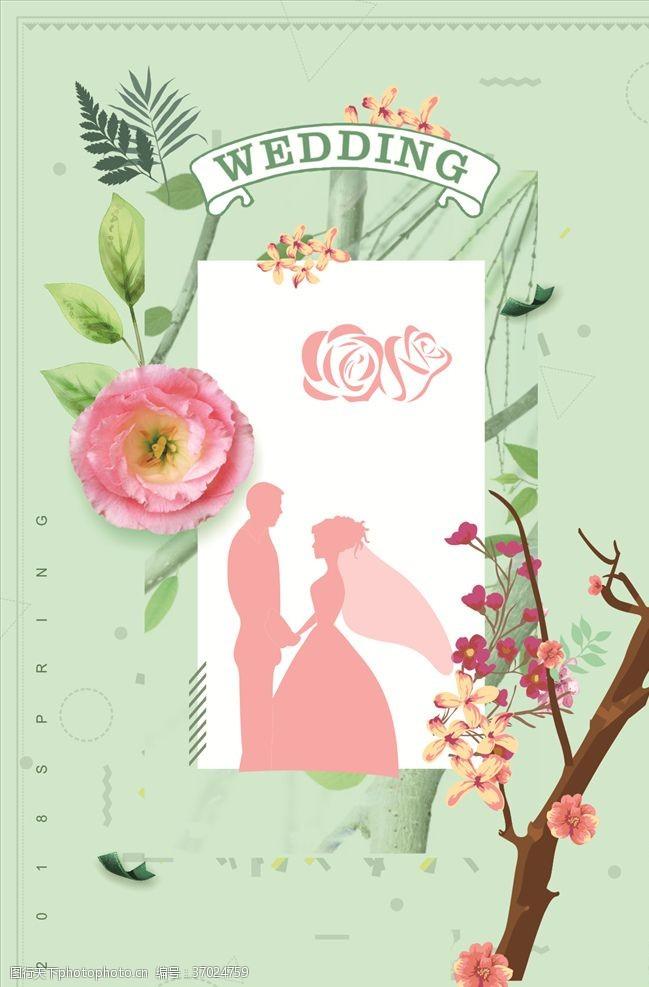 桃花季绿色浪漫海报