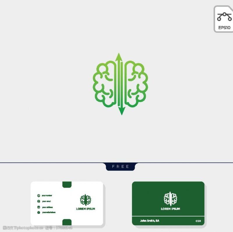 大脑logo电子大脑LOGO