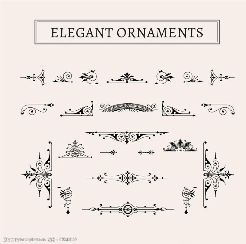 花边矢量素材复古精美欧式花纹装饰边框设计