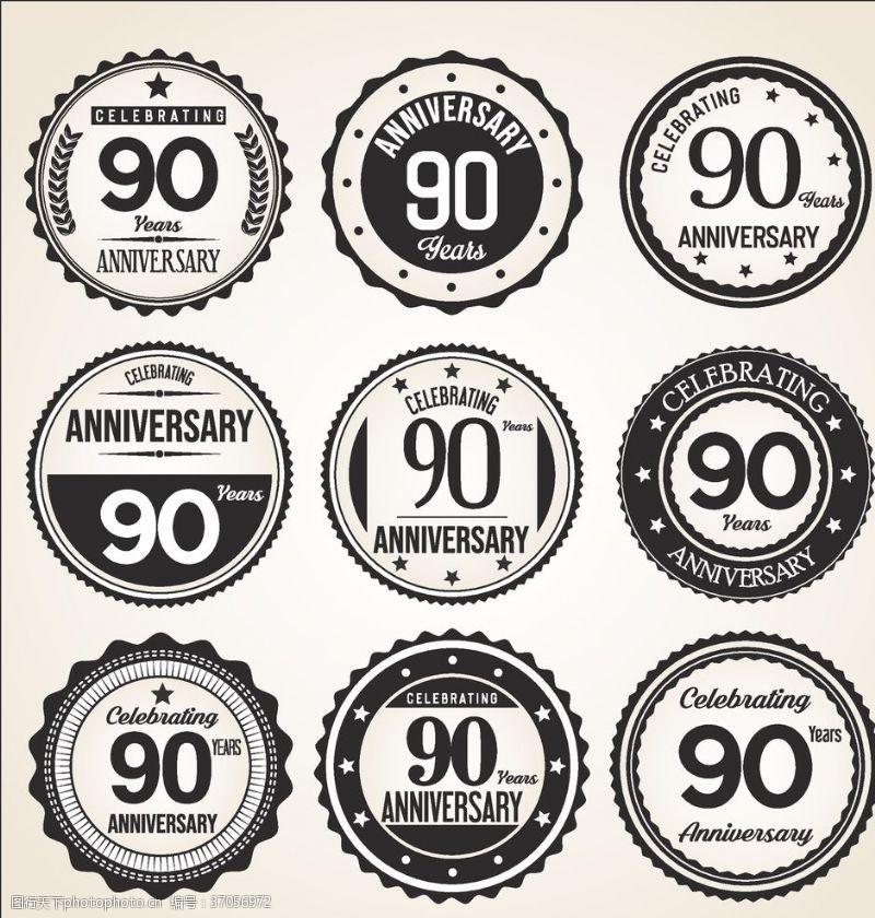 邮票邮戳复古邮票徽标