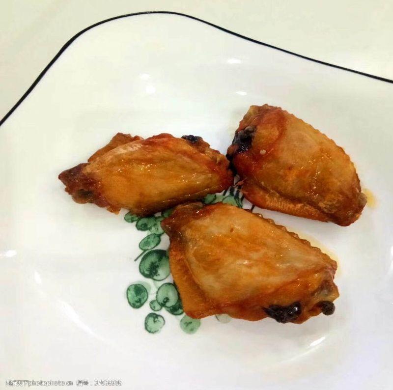 鸡翅膀烤鸡翅