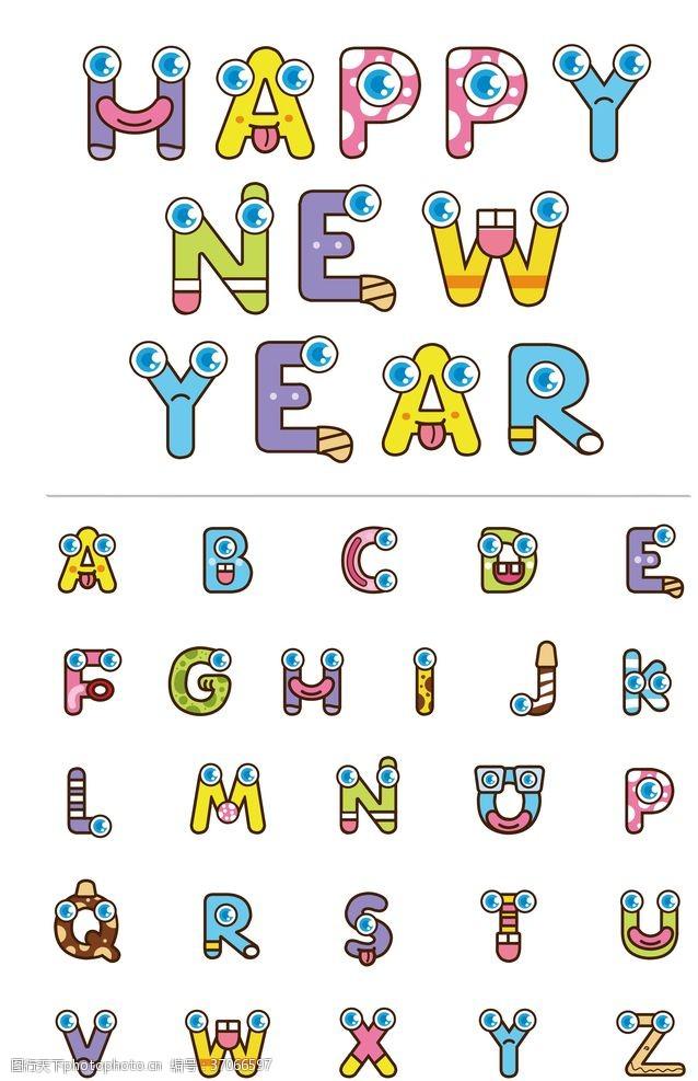 手绘素描字母26个卡通英文字母