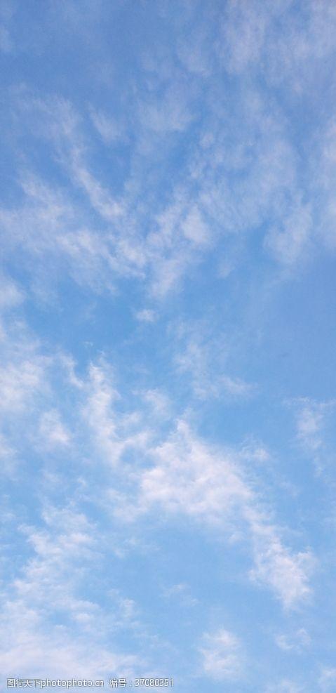 色彩天空蓝天白云