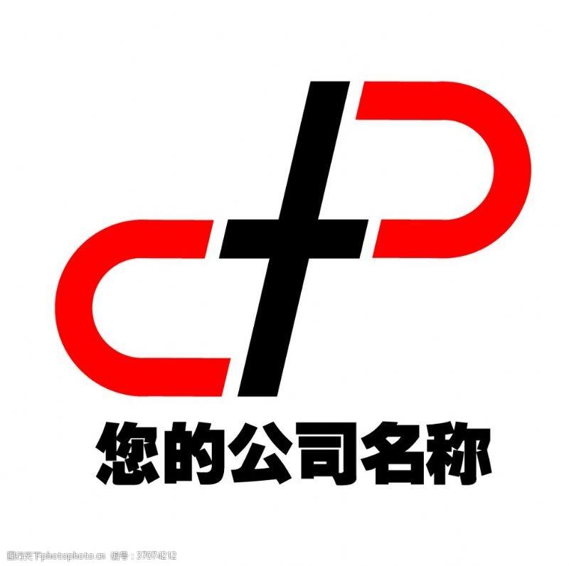 英文标志cp标志