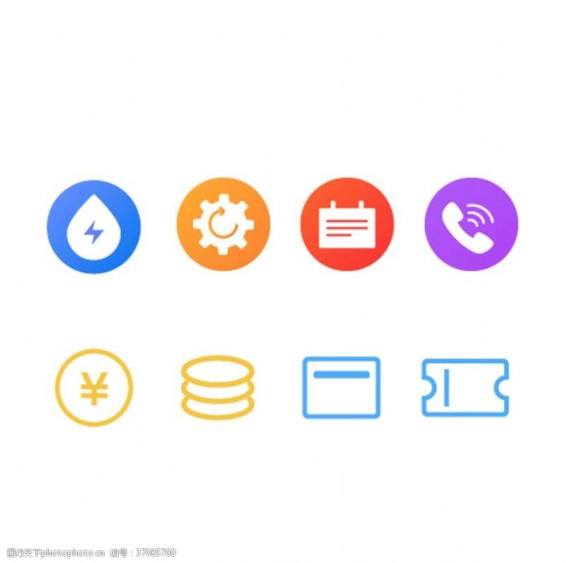 app功能社区类App功能图标