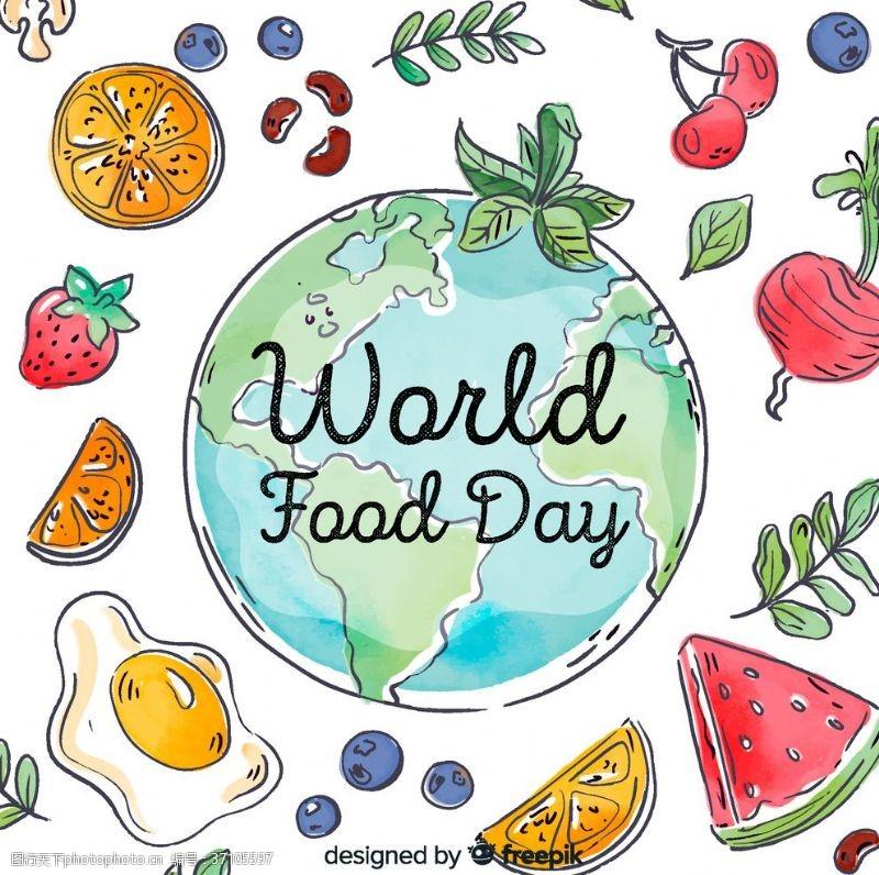 world彩绘地球世界粮食日