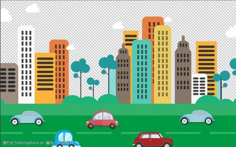 社会保护绿色交通安全出行