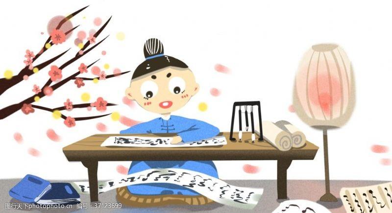 读书插画清新古风春季读书世界读书日手绘