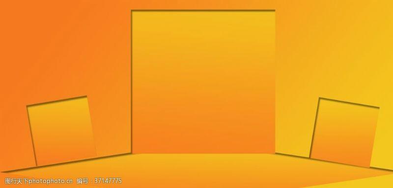 淘宝装修背景橙黄色背景