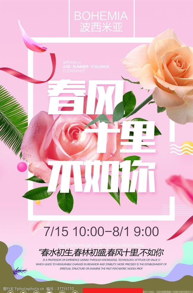 中国水墨节气节气文化