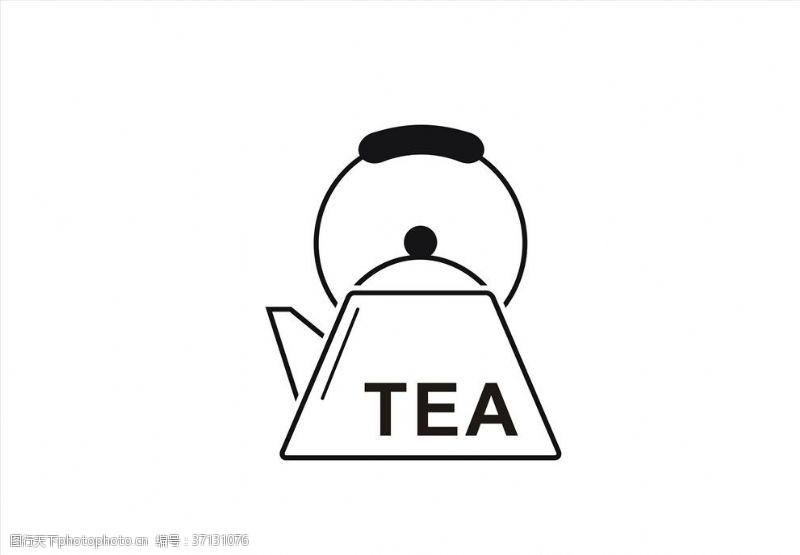 水壶矢量茶壶素材