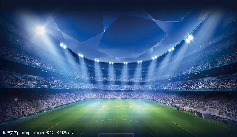 欧冠足球场全景