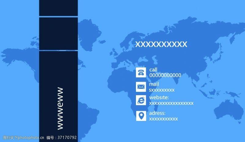 显眼蓝色企业跨国高端名片