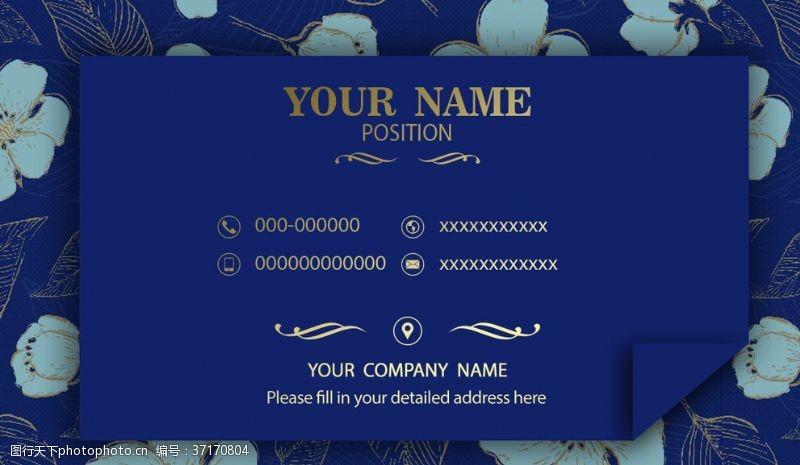 显眼艺术高端蓝色商务名片