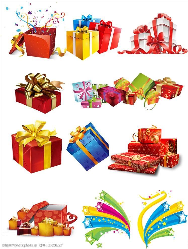热气球礼物礼品盒小礼盒小礼品素材