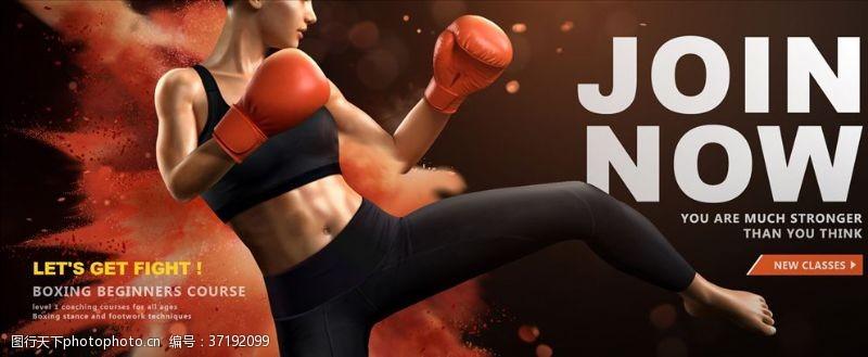 自由搏击拳击运动海报