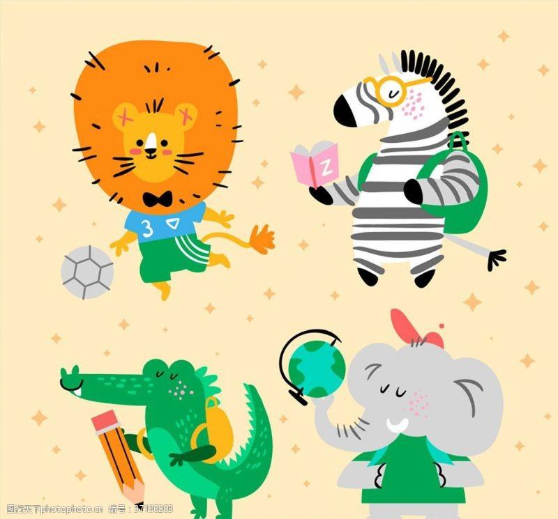 数字地球4款彩色校园动物设计