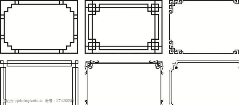 古典花纹边框边框相框花纹花边
