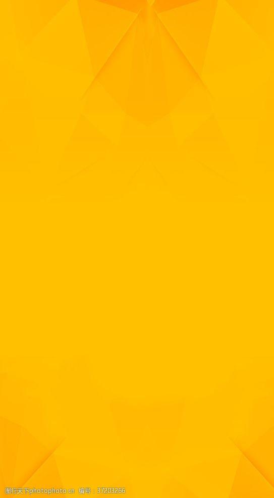 几何渐变黄色几何背景