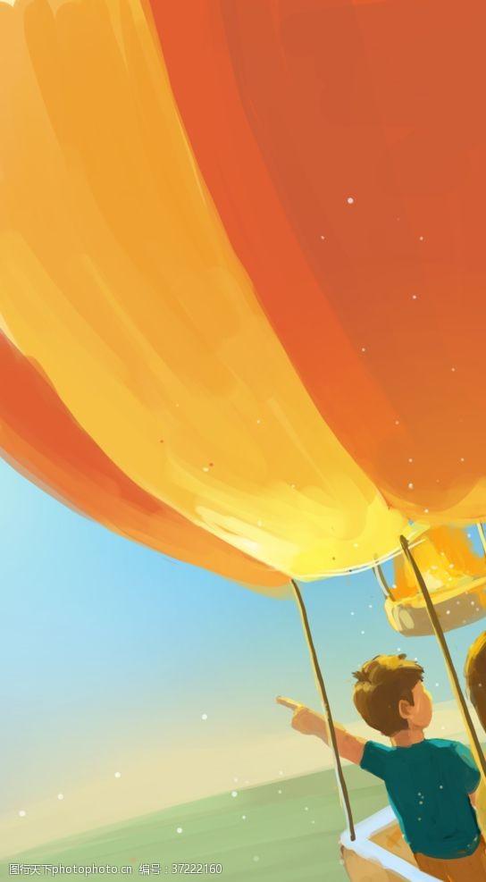 手机首页开机闪屏启动图热气球旅