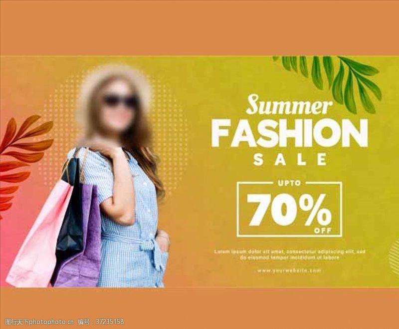墨镜广告夏季时尚女装海报