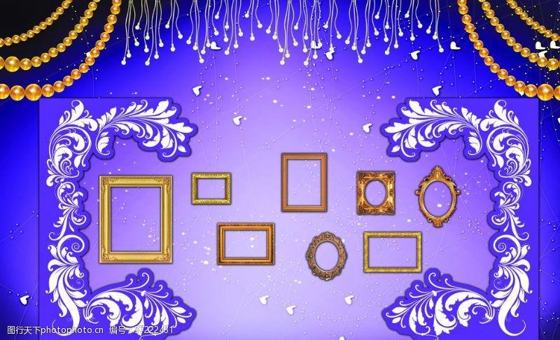 欧式迎宾紫色迎宾区