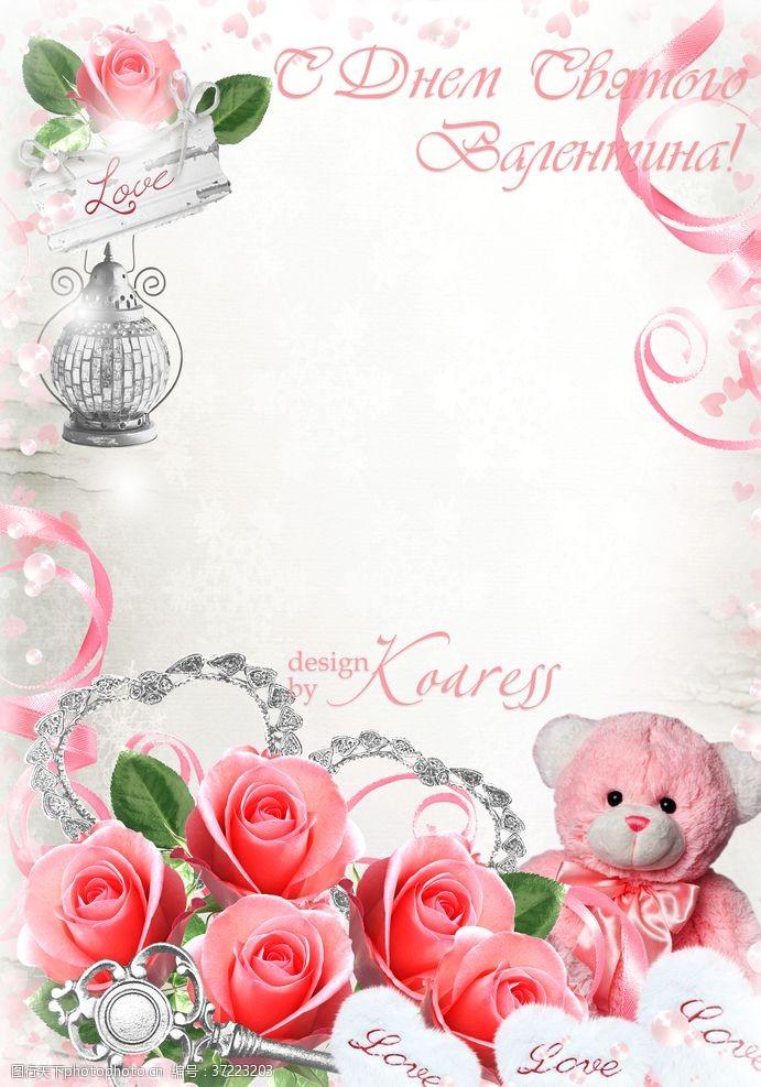 甜蜜粉色复活节彩蛋卡通儿童相框复活