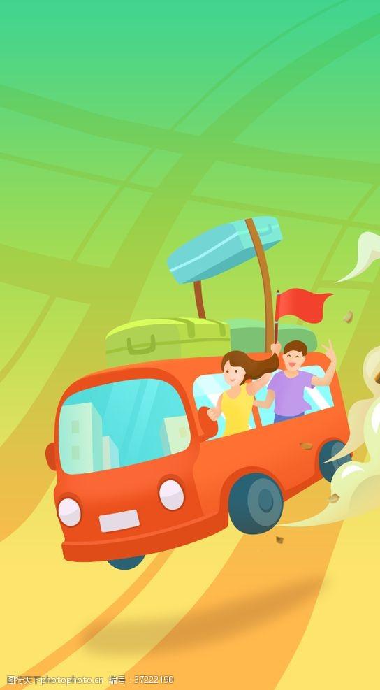热气球手机首页开机闪屏启动图跟团旅行