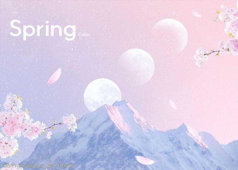 桃花季粉色樱花节春天海报PSD模板