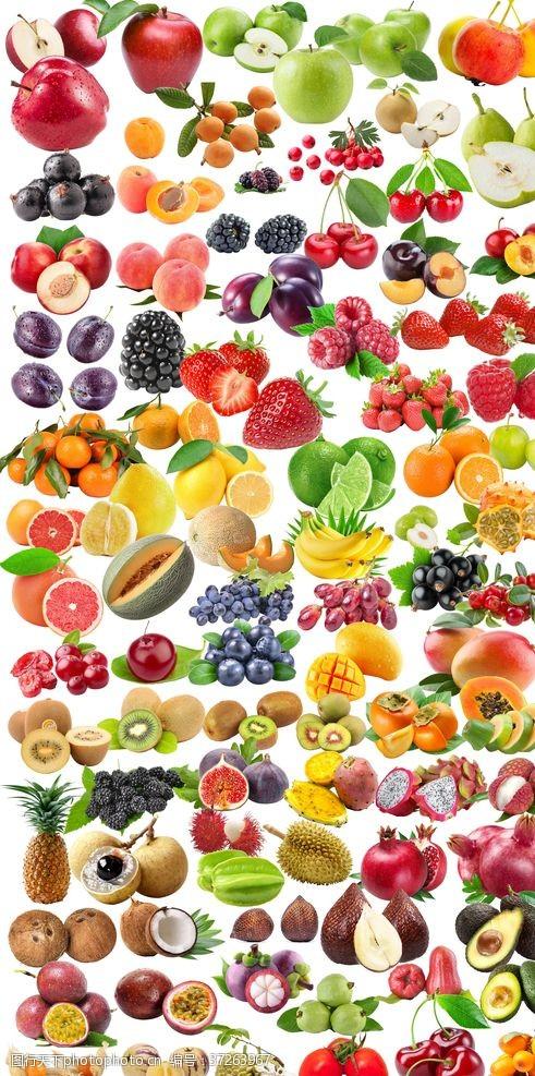 精美素材高清多款水果百果免抠