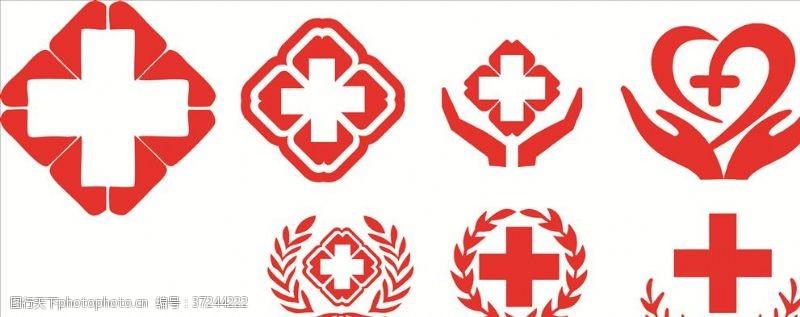 药房标志医院十字架