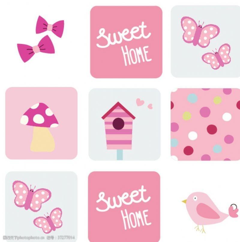 甜蜜粉色粉色九宫格