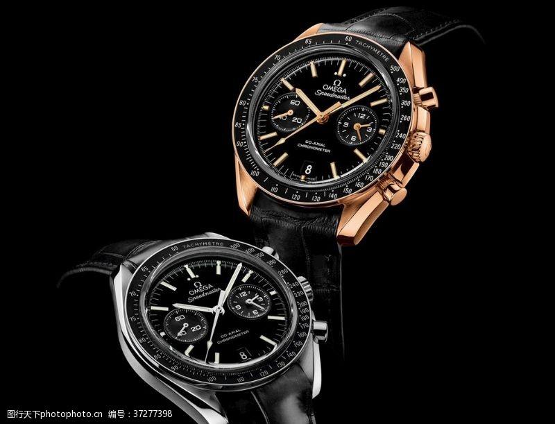 omega手表