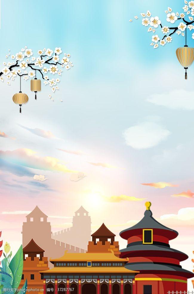 北京天安门北京旅游背景