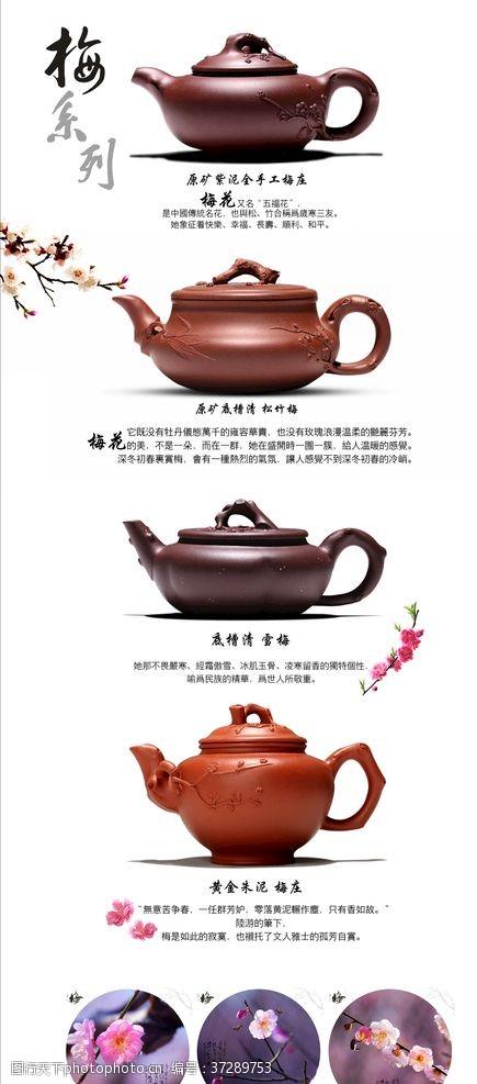 宜兴紫砂紫砂茶具