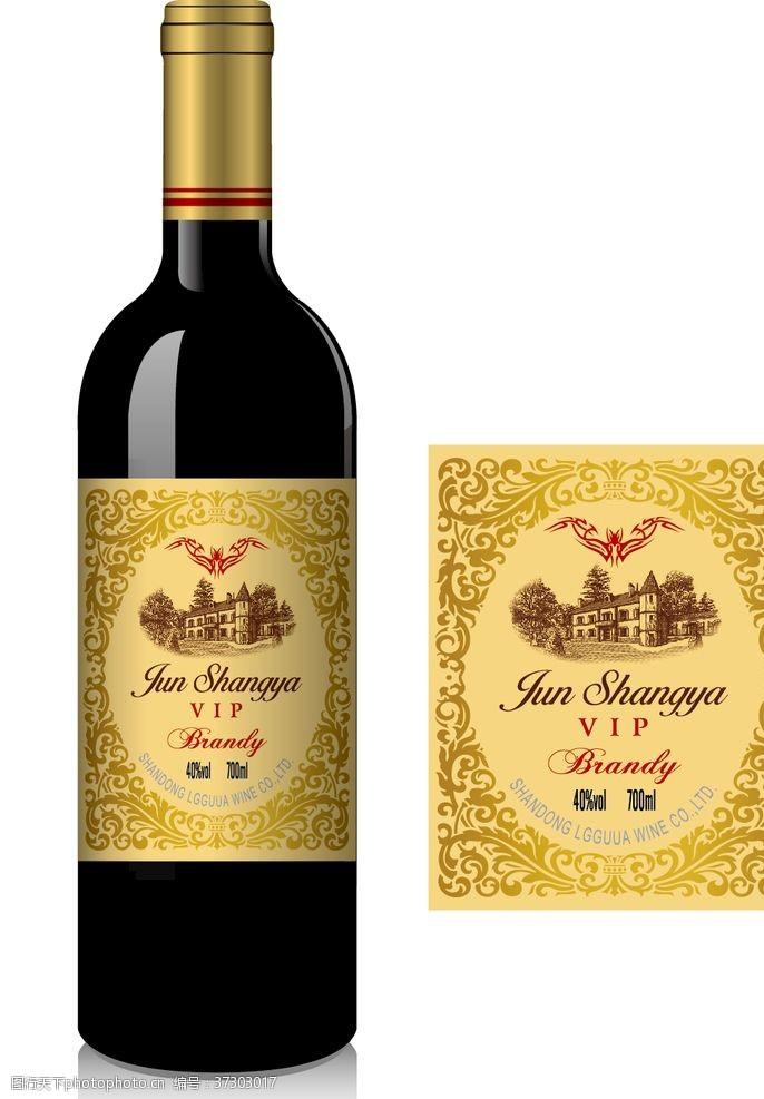红酒酒标junshangya葡萄酒标标