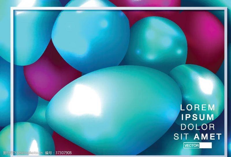彩色气球气球卡片